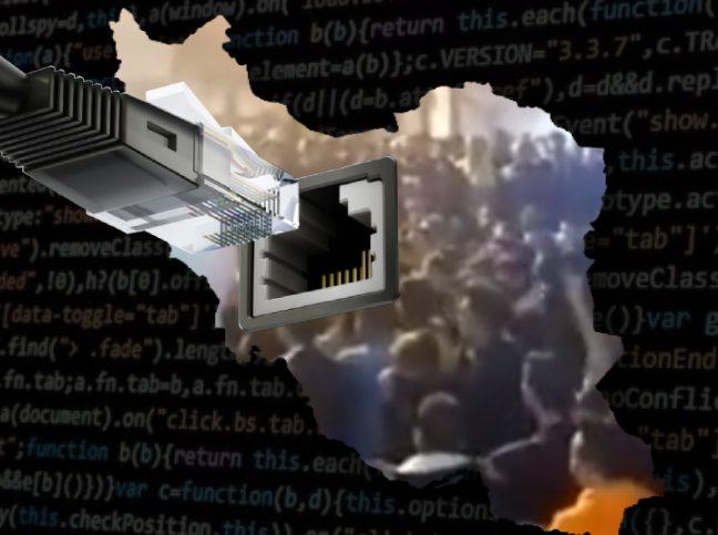 کنترل اتصال به اینترنت