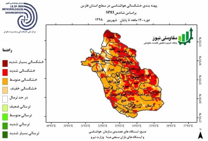 تعریف طرح پتروشیمی فسا در منطقهای با بحران خشکسالی