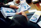 افزایش حقوق طبقات پایین درآمدی