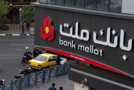 انتشار گواهی سپرده بانک ملت
