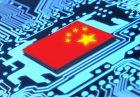 حذف تجهیزات کامپیوتری خارجی در چین