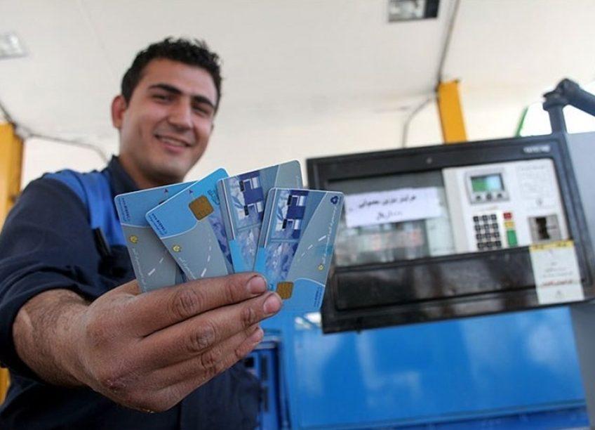 مبارزه با قاچاق بنزین