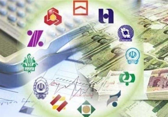 فروش اموال مازاد بانک ها