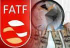 FATF مبارزه با پولشویی