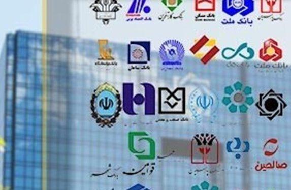 تضعیف نظارت بر شبکه بانکی با حذف «سازمان مستقل نظارتی»