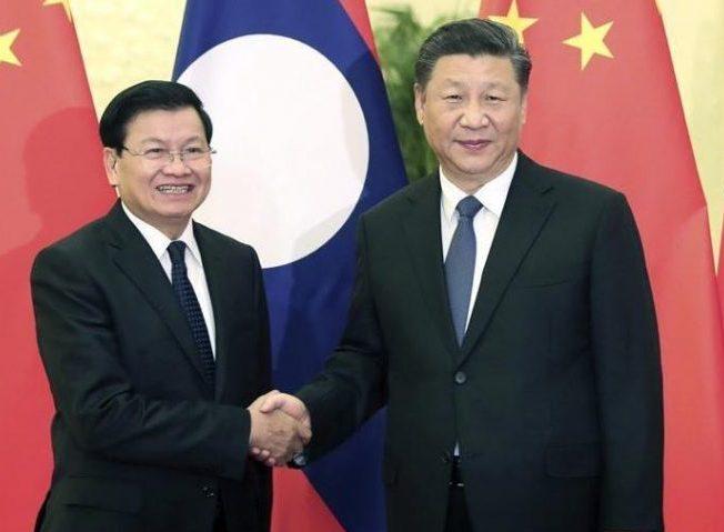 پیمان پولی چین و لائوس