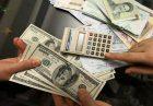 کسری بودجه