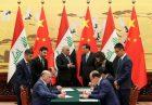 سرمایهگذاری چین در منطقه غرب آسیا