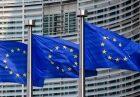 سرمایهگذاری بلندمدت صندوقهای بازنشستگی اتحادیه اروپا اقتصاد مقاومتی