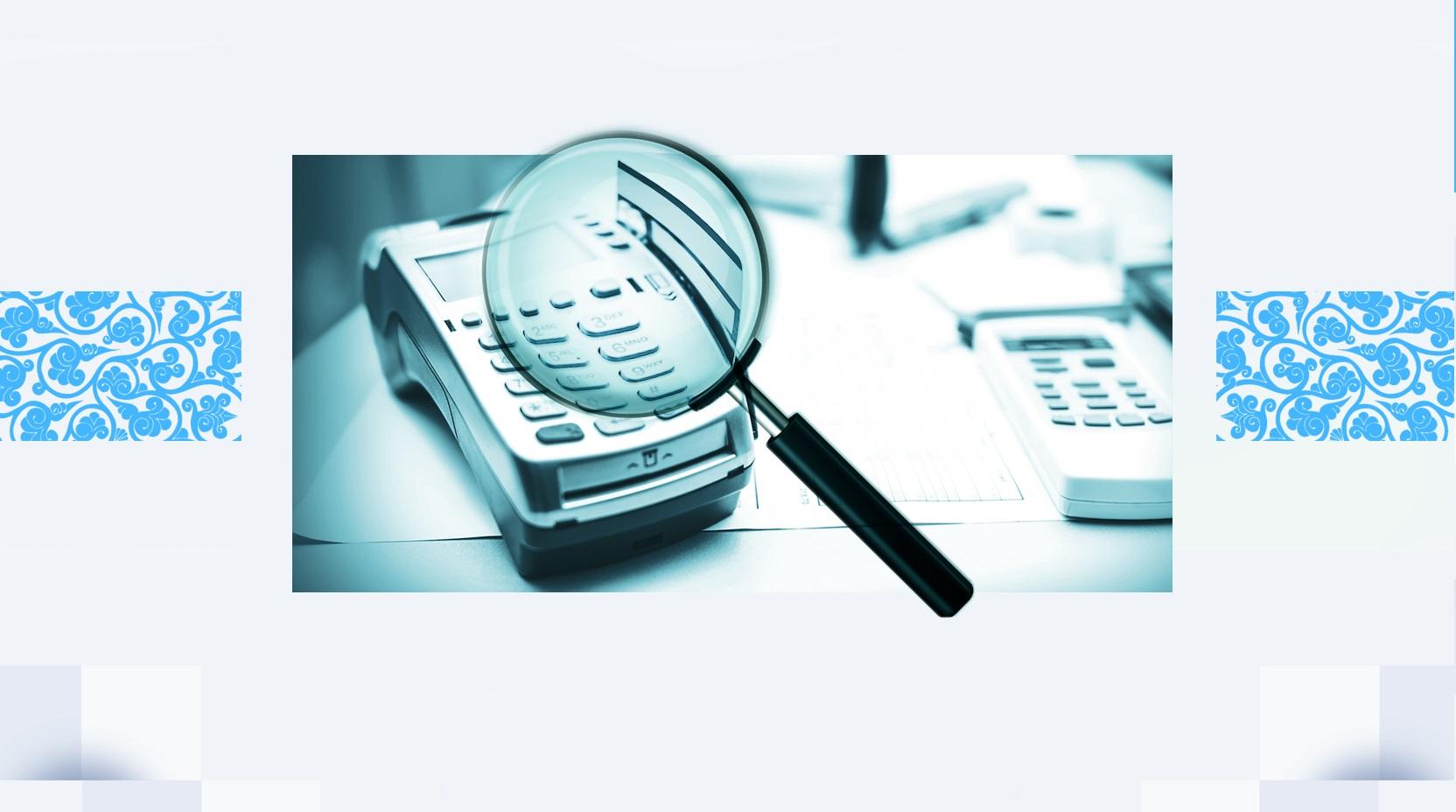 شفافیت تراکنش های بانکی