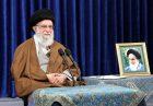 بیانات رهبر انقلاب درخصوص حمایت از تولید