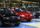 تعیین قیمت خودرو در بورس کالا