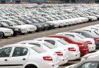 تفاوت قیمت خودرو در بازار و کارخانه