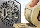 اجرای برنامه های تعدیل ساختاری؛ شرط IMF برای اعطای وام
