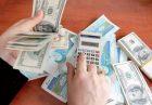 سود سپرده های بانکی