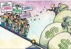اثرات خلق پول در نابرابری اقتصادی