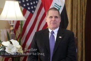 گفتگوهای استراتژیک آمریکا و عراق با تاکید بر اقتصاد و فرهنگ