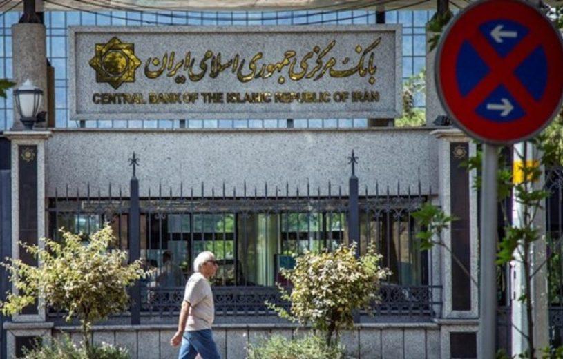 انتشار اوراق بدهی دولت از سوی بانک مرکزی برای جبران کسری بودجه