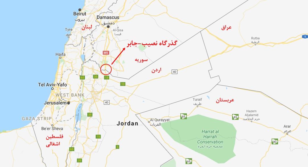 ظرفیت محصولات کشاورزی در تجارت سوریه و ایران
