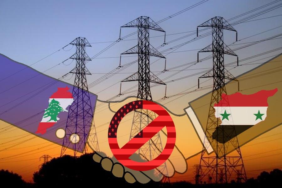 منع لبنان از واردات برق سوریه توسط آمریکا