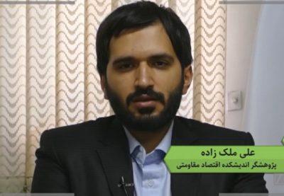 علی ملک زاده - سامانه املاک و قیمت مسکن