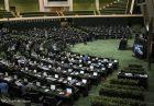 نمایندگان مجلس و مناطق آزاد تجاری جدید
