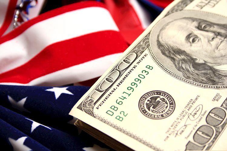 کسری بودجه دولت آمریکا