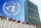 پرداخت حق عضویت ایران در سازمانهای بینالمللی