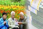 مستمری بازنشستگان صندوق های بازنشستگی تامین اجتماعی مقاومتی نیوز