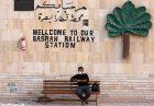 ایران حمل و نقل عراق