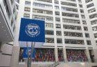 استفاده سیاسی صندوق بینالمللی پول از آمار GDP کشورها