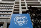تسهیلات IMF به ایران ابزار دولت آمریکا