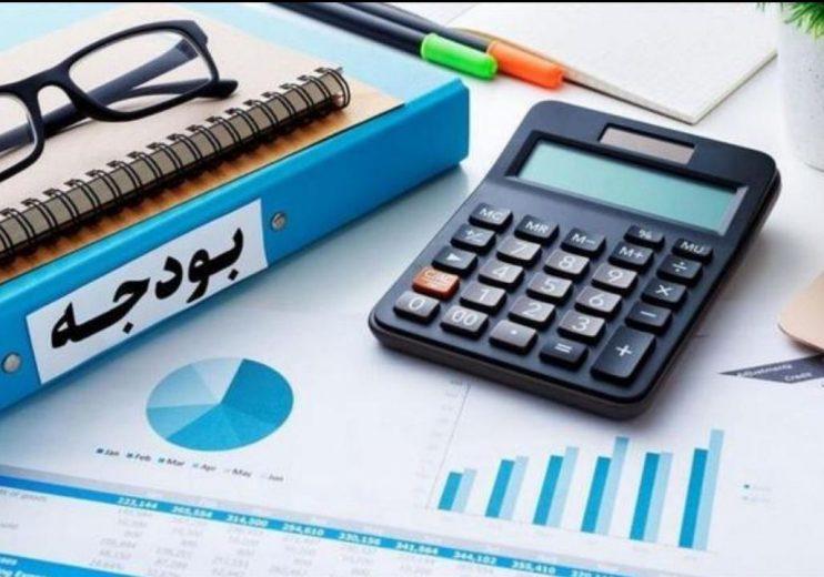 کسری ساختاری بودجه