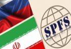 پیام رسان SPFS روسیه