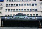 سازمان امور مالیاتی و بانک ها و نهادهای دولتی