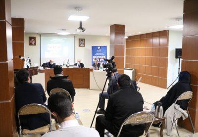 فرصتهای جاده ابریشم در توسعه تجارت با کشورهای منطقه هفتمین همایش سالانه اقتصاد مقاومتی