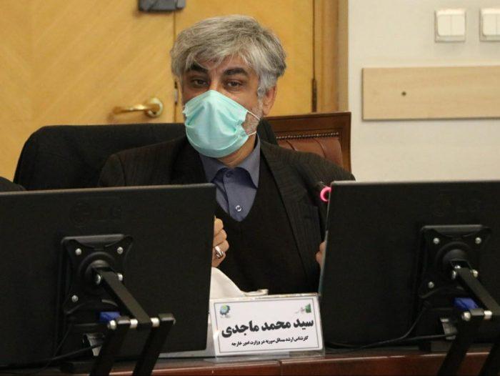 ماجدی - تجارت با سوریه