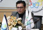 راهبرد تجاری تجارت خارجی تجارت منطقه ای افغانستان پاکستان اقتصاد مقاومتی