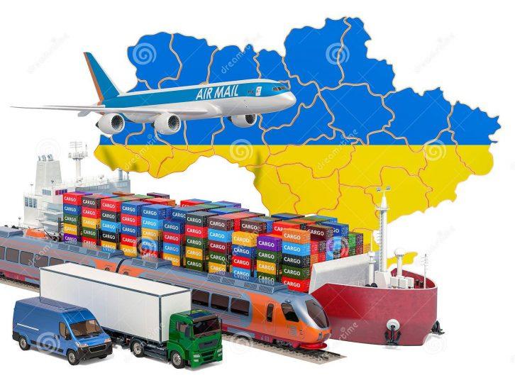 حمل و نقل اوکراین