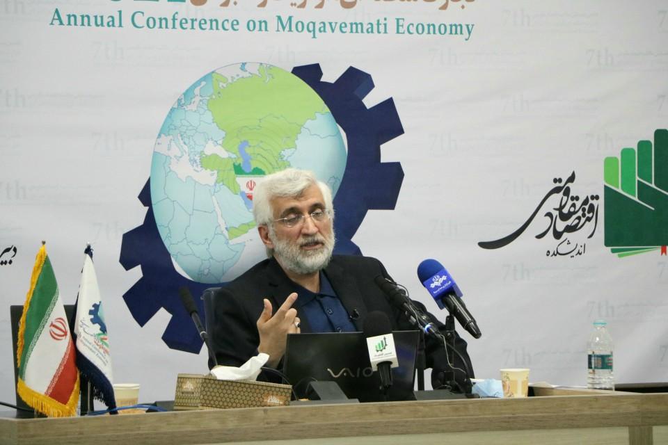 سعید جلیلی - هفتمین همایش سالانه اقتصاد مقاومتی