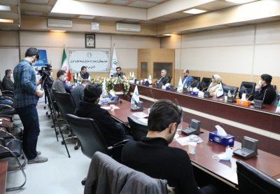 نشست جایگاه افغانستان و پاکستان در تجارت