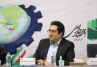تحریم تجارت خارجی تجارت منطقه ای هفتمین همایش سالانه اقتصاد مقاومتی