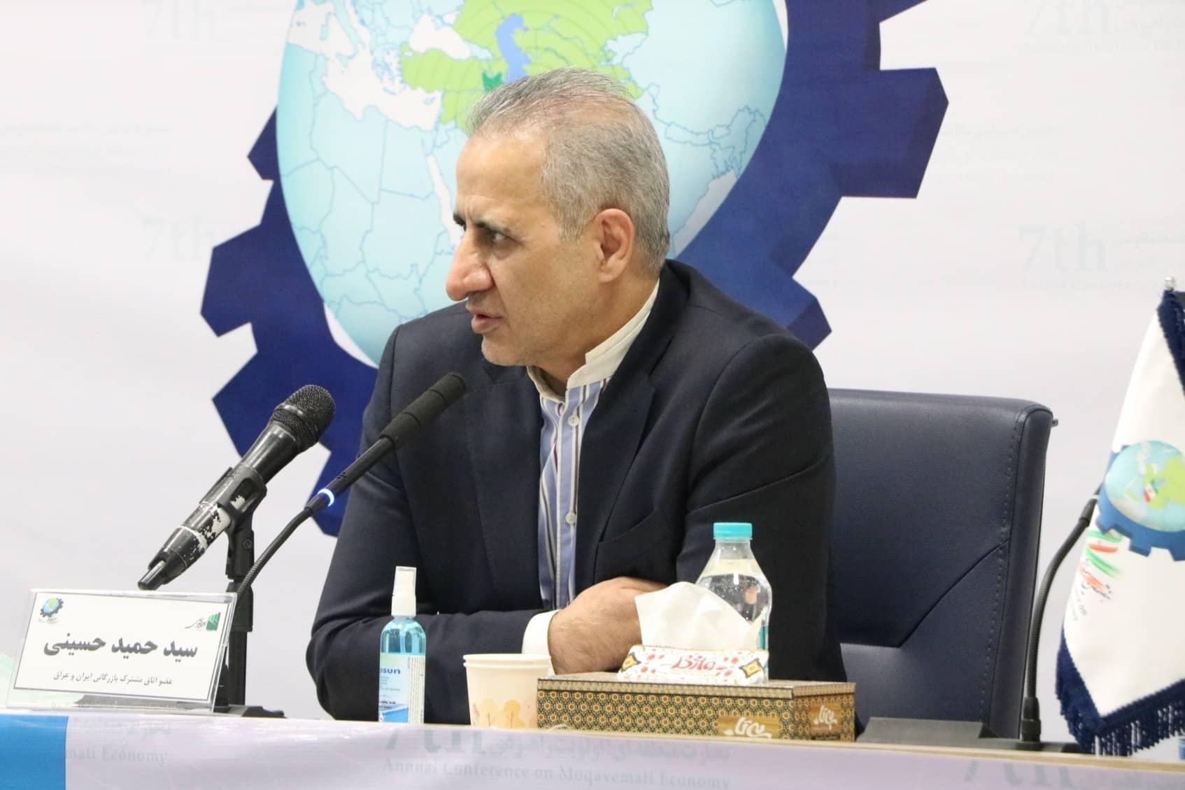 صادرات تجارت منطقه ای هفتمین همایش سالانه اقتصاد مقاومتی