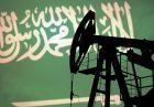 تغییر برنامه عربستان از افزایش ظرفیت تولید نفت به توسعه پالایشگاه