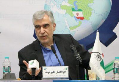 ظهره وند - تجارت با افغانستان