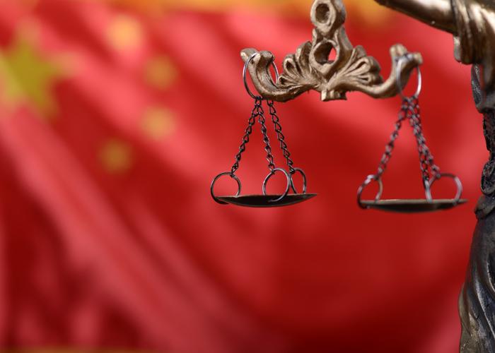 دادگاه تجاری بین المللی چین