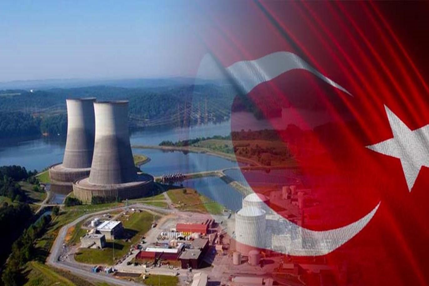 ترکیه در آستانه پیوستن به جمع کشورهای دارای صنعت هستهای تا سال 2023
