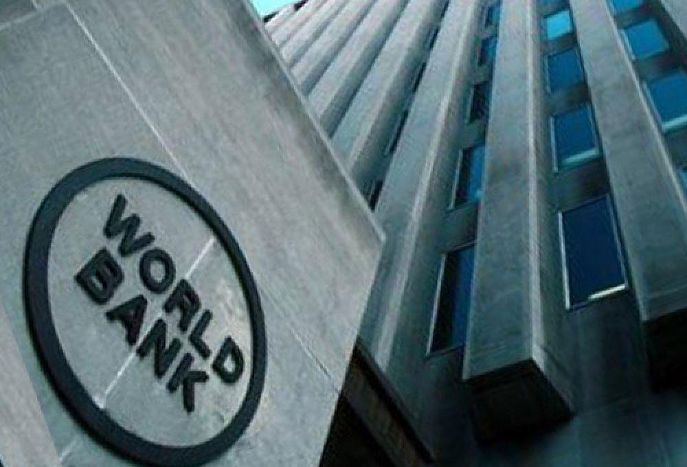 رتبه ایران در GDP اسمی بانک جهانی