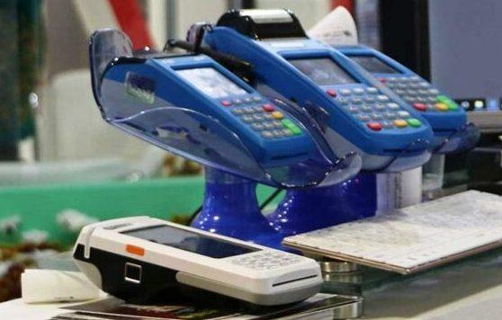 ساماندهی دستگاههای کارتخوان بانکی
