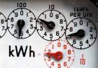 مبلغ قبض برق پر مصرف ها